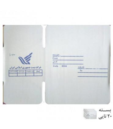 کارتن پستی استاندارد سایز 0/5 بسته 20 تایی