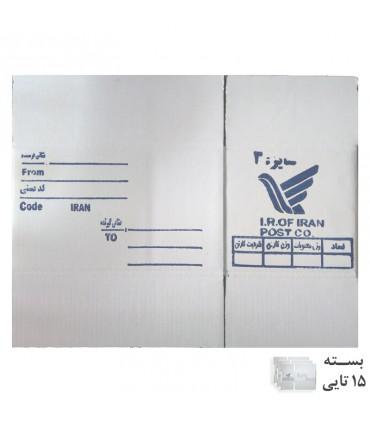 کارتن پستی استاندارد سایز 3 بسته 15 تایی