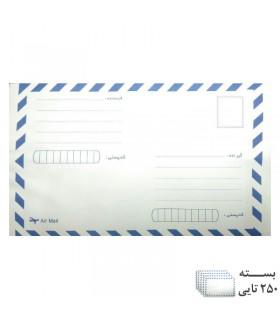 پاکت پستی کاغذی