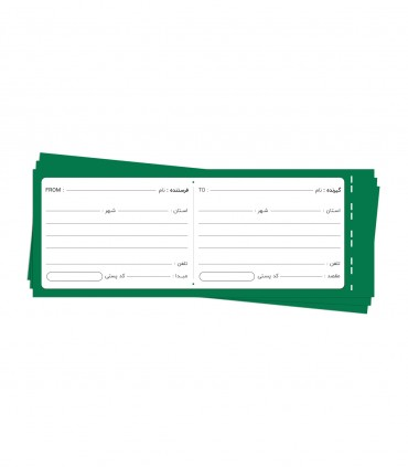 لیبل آدرس 6×16 سانتی متر ( آسان بازشو )